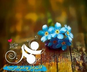 صباح الخير, جمعه طيبه, and يارب  image