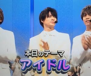永瀬廉, 平野紫耀, and 髙橋海人 image