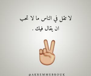 ﻻ, algérie dz, and اسلاميات اسلام image