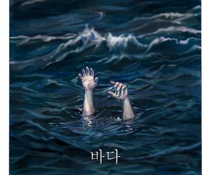 drowning, fanart, and jin image
