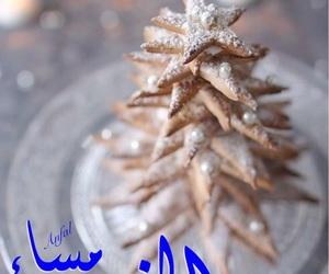 النور, الخير, and مساء image