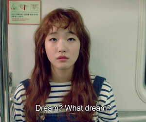 cheese in the trap and Dream image