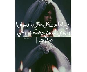 iraqi, ﻋﺮﺑﻲ, and تصميمي image