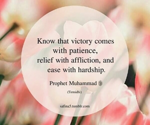 islam, quotes, and life image