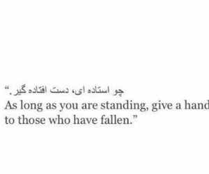 quotes, arabic, and life image