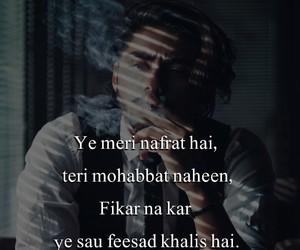 hindi, indian, and pakistani image