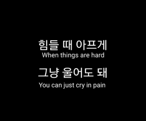 Chen, kpop quotes, and cry image