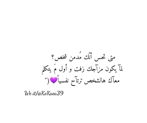 حُبْ, منوعه, and كتابيه image