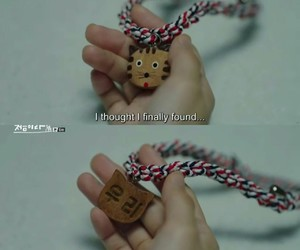 quote and kdrama image