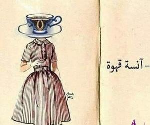 coffee, قهوة, and آنسة image