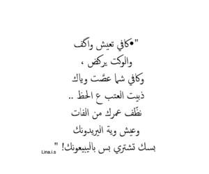 بالعراقي عراقي العراق, اشعار شعر شعبي, and رمزيات كتابية كتابيه image