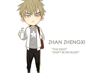 Boys Love, 19 days, and old xian image