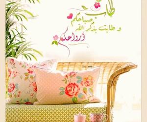صباح الخير, صباحات, and صباح الحمد لله image