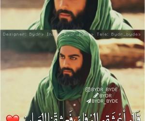 العباس, ﺭﻣﺰﻳﺎﺕ, and ابو فاضل image