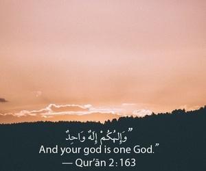 الله الاسلام صدقه اجر and islam allah quran hadeth image