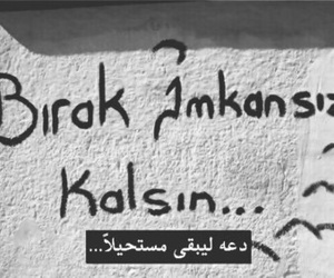 Turkish, جداريات, and مستحيل image