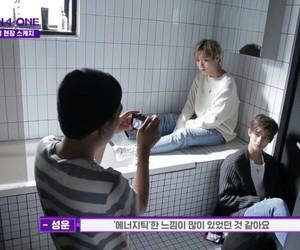 photoshoot, jihoon, and baejin image