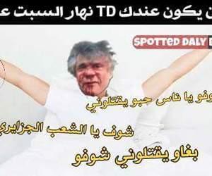 dz, نٌكت, and lol image