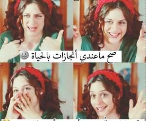 كلمات, كﻻم, and فرحً image