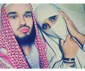 crazy love, goals, and muslim couple image
