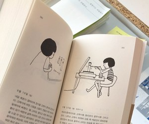 book, aesthetic, and alternative image