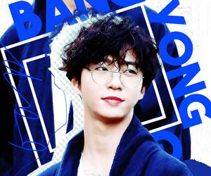 bang, kpop, and locker image