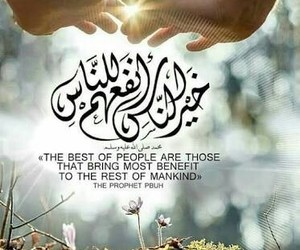 people, good manners, and hadith image