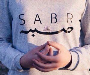 hijab, صبرٌ, and sabr image