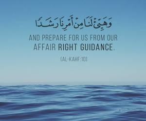 allah, design, and friday image