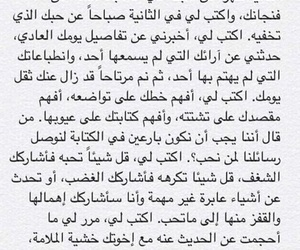 Image by ؏.