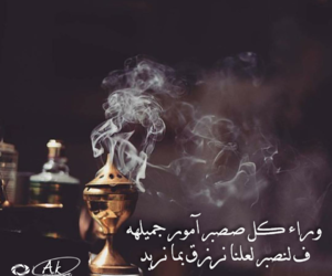 حُبْ, عباره, and كلمات image