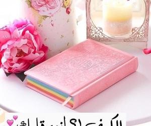 friday, الجُمعة, and الكهف image