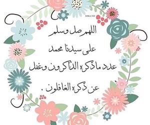 friday, reminder, and islamic image