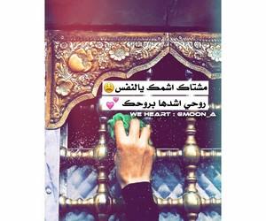عربي اسلاميات العراق, كربلاء محرم عاشوراء, and بنات شباب حب تحشيش image