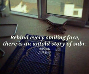 islam, patience, and smile image