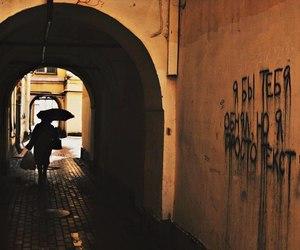 city, graffiti, and sign image