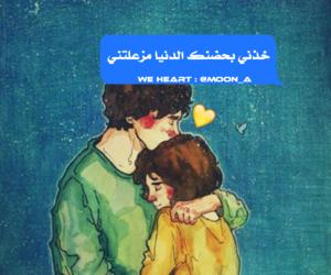 شباب بنات حب تحشيش and عربي العراق تصاميم image