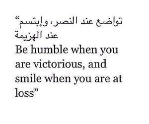quotes, arabic, and humble image