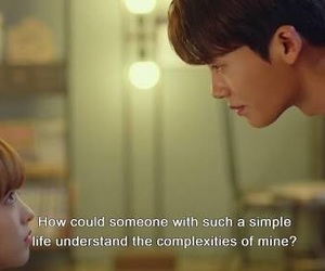 kdrama, strong woman do bong soon, and quotes image