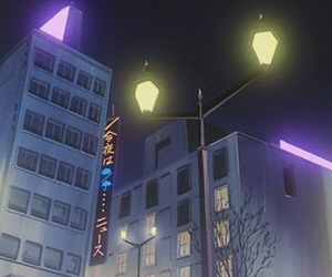 aesthetic, alternative, and city image