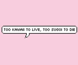 kawaii, pink, and sugoi image