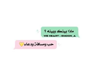 حب شباب بنات تحشيش and عربي العراق تصميمي image