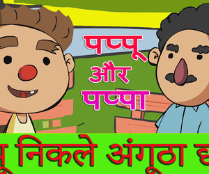 funny jokes in hindi, comedy video, and joke compilation in hindi image