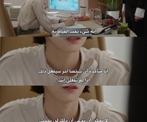 happy, Korean Drama, and korean quotes image