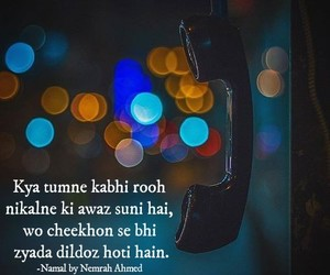 hindi, namal, and khangal_weheartit image