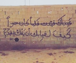 Image by Rawan | روان