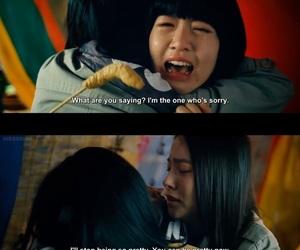 movie, Sunny, and kdrama image