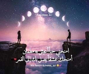 حُبْ, كلمات, and حضنك image