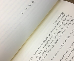 asian, book, and japanese image