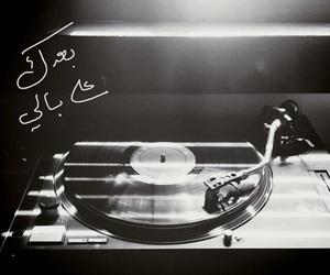 arabic, موسيقى, and text image